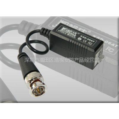 供应单路无源双绞线传输器 ***远传输距离500米 免工具安装 大量现货