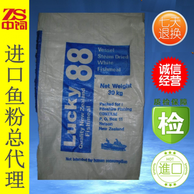 供应广州港进口鱼粉销售,广州港鱼粉行情