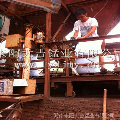 供应湖南2-4mm锰砂滤料 25%含量至70%含量