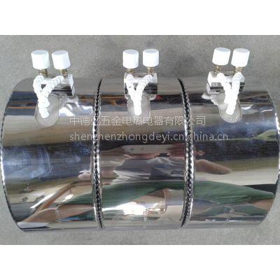 【厂家订做】陶瓷加热圈 冷风陶瓷电热器 陶瓷加热片 各种电热器