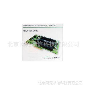 供应Teradici APEX2800 PcoIP加速卡|加卸载卡EVGA艾维克Teradici批发