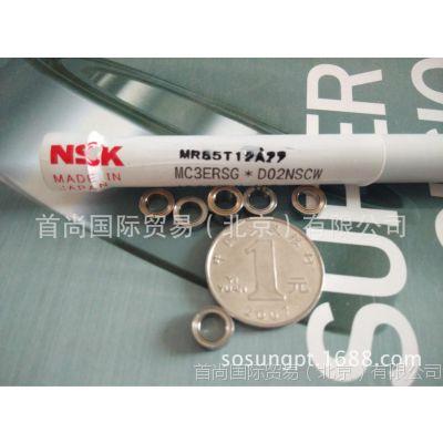 MR85ZZ  NSK微型轴承MR85ZZ