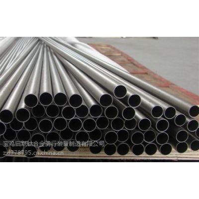 钛合金棒、钛合金管、钛合金加工件、钛合金板、TA2 钛合金