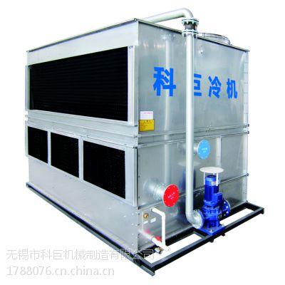 无锡冷却塔厂家供应台湾横流式冷却塔