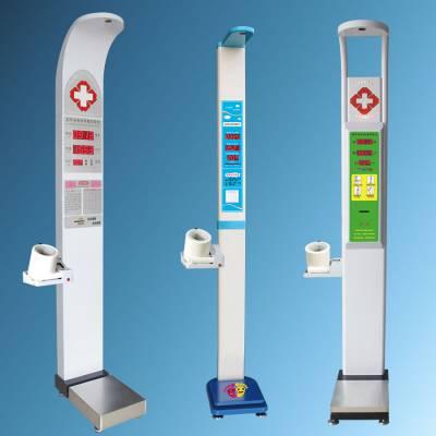 超声波高精密身高体重体格检测仪(乐佳)