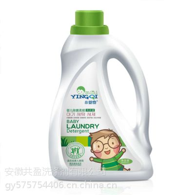安全不伤手宝宝洗衣液
