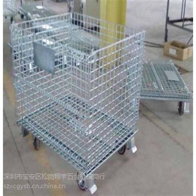 北京仓储笼 中山仓储笼 翔宇五金机械(查看)