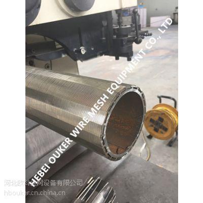 欧科纯圆筛管绕焊机,约翰逊绕丝管焊机ФЩ
