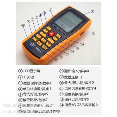 标智热敏式风速仪风量仪GM8903高精度微风测量风速计风量计测风仪