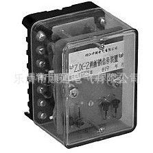 供应信号装置继电器 ZSX-3  信号继电器