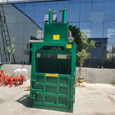 印刷厂废纸液压打包机 启航耐用型液压打包机 原装现货废品打块机