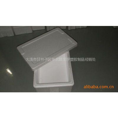 供应聚苯乙烯泡沫保温箱5斤海鲜箱