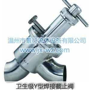 供应卫生级Y型手动焊接式截止阀/手动截止阀/不锈钢卫生级截止阀
