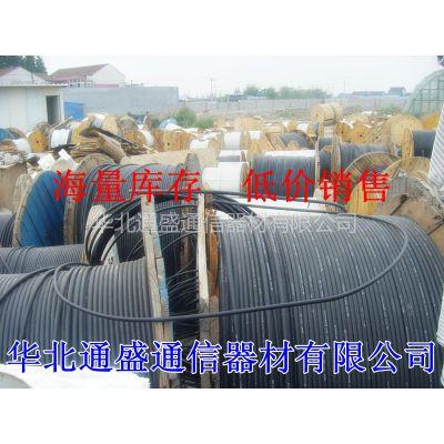 供应6芯多模光缆报价|6芯多模通信光缆