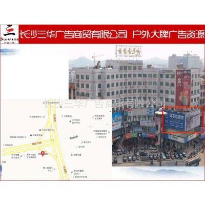 供应永州市冷水滩区零陵中路与凤凰路银龙电脑城墙面广告(右边)永州户外大牌广告投放