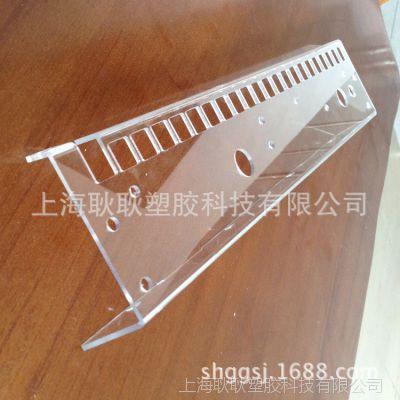 透明PC板折弯加工/PC板热折弯加工价格_塑料PC板折弯加工批发厂家