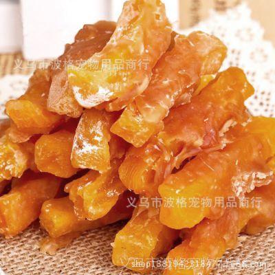 爱慕 宠物零食 鸡肉缠薯条 100g装 拌饭食品 狗狗营养零食 现货