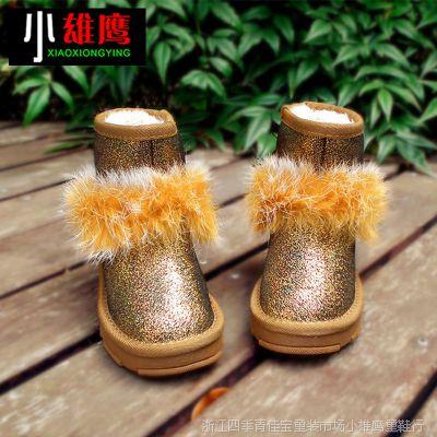 2014冬季新款亮片闪片真毛儿童男童女童孩子专柜正品雪地靴
