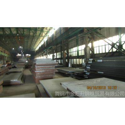 供应Q345qC 桥梁板建筑结构钢