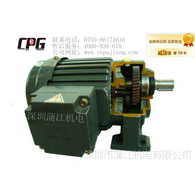 热销推荐 cpg城邦减速电机 交流调速电机 微型调速电机