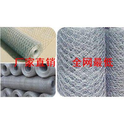 厂家直销拧花网 小六角网 热镀锌丝六角网 软边网 墙体保温隔热网