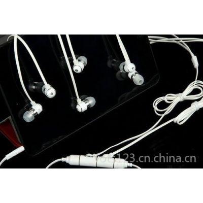 供应自由组合、情侣、多人耳机唯耳ME111