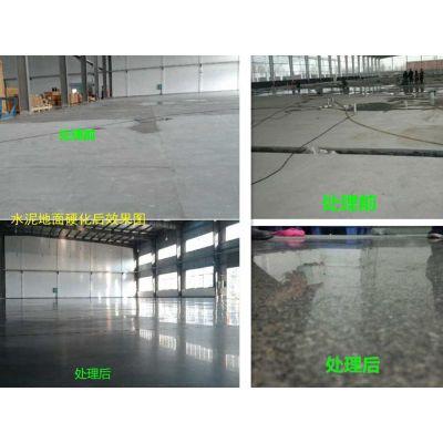 供应东莞工厂地面起尘起砂怎么办