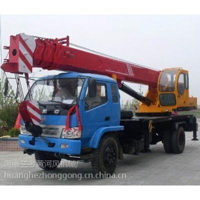 供应12吨吊车/汽车起重机厂家 上牌吊车