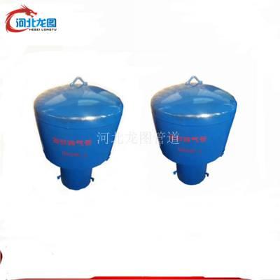 供应DN250*7水池罩型通气管