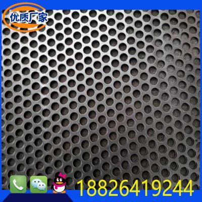 廉江船厂厚2.3mm201不锈钢冲孔网价格实惠