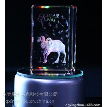 星州激光内雕3d水晶内雕生肖水晶玻璃工艺品摆件创意礼物