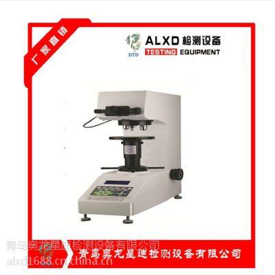 专利技术 高品质服务青岛奥龙星迪,高级数显维氏硬度计,OHV-30DX