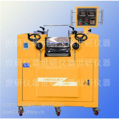 SY-实验室开炼机/双棍开炼机/电加热开炼机/水冷开炼机/小型开炼机