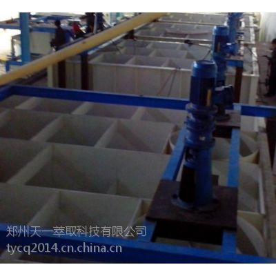 天一萃取精油提取设备、CWX-9.0J萃取槽萃取薄菏精油