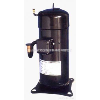 供应【原装】大金空调JT335涡旋压缩机、制冷配件、空调压缩机