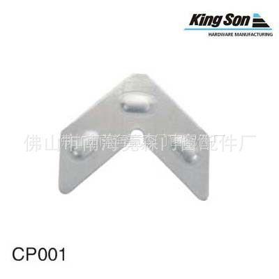 供应折叠门配件CP001