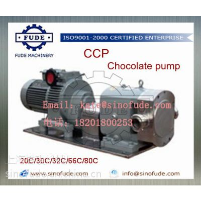 供应巧克力酱转子泵