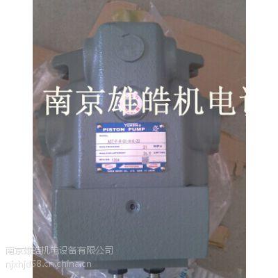 A22-F-R-01-H-K-32油研柱塞泵回馈特价