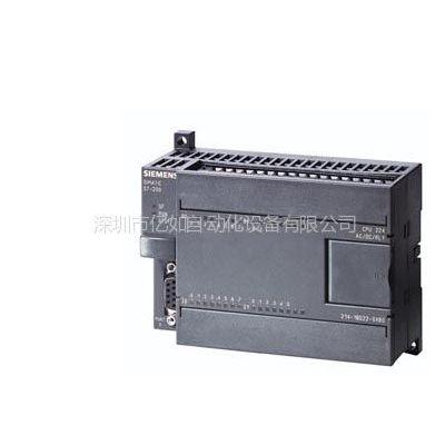 供应供应西门子PLC CPU 224 6ES7214-1AD23-0XB8