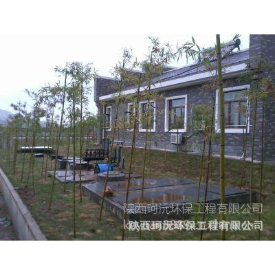 西安生活污水处理设备,工程设计,地埋式污水处理