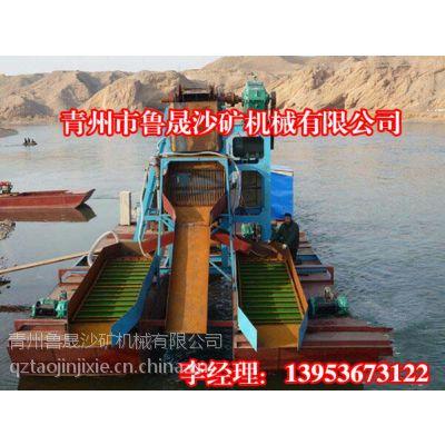 供应挖沙采金船,抓金率高的淘金船,挖金船的价格