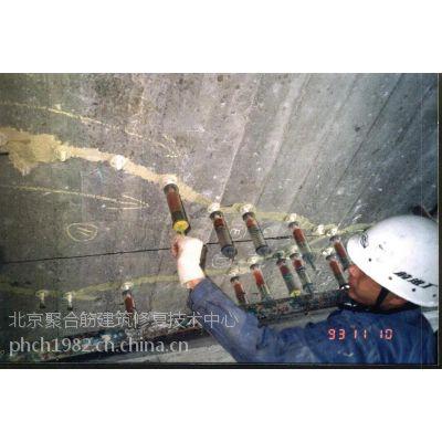 北京冶建 灌浆树脂品牌 灌浆树脂排名