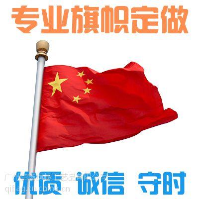 供应标志旗定做、标志旗设计、标志旗批发标志旗子制作标志彩旗12345号