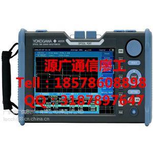 清远供应横河AQ7275OTDR光时域反射仪,世界***小盲区OTDR