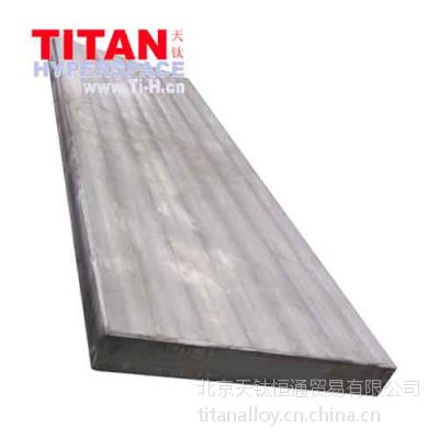 供应金融设备用钛板,钛合金板TC18