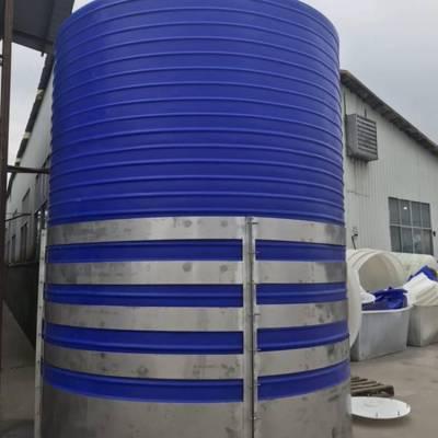 20吨平底储存罐 大型塑胶储罐厂家