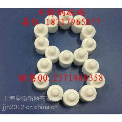 购买空心胶囊测试专用20g砝码,送试管,送镊子
