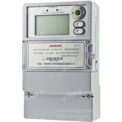 华邦 多功能电度表LCD屏幕三相交流电压、,频率,有功、无功功率,功率因数,有功电能、无功