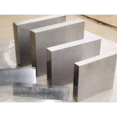 真空热处理DC53模具钢 研磨两面精磨DC53板 优质冲子料 现货批发