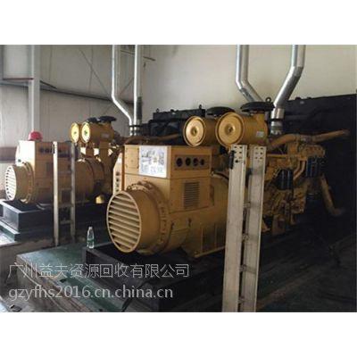 广州益夫回收(图) 二手柴油发电机回收 南沙发电机回收